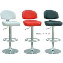 Bar Stool AH90062