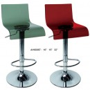 Bar Stool AH90067