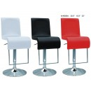 Bar Stool AH90084